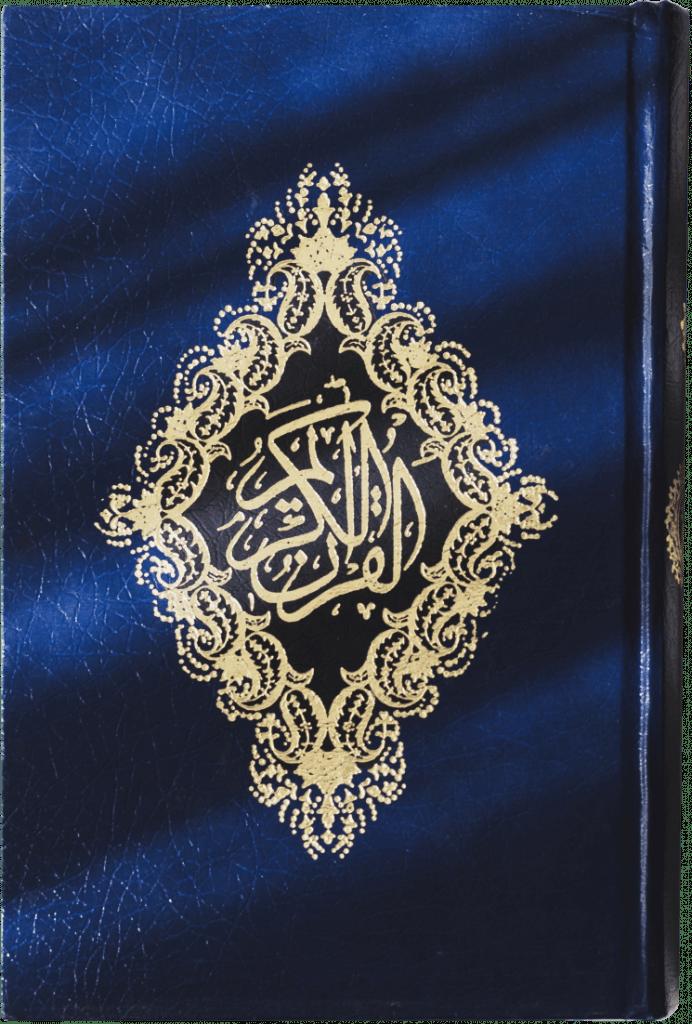 Apprendre Coran en Ligne - Medin'Academy