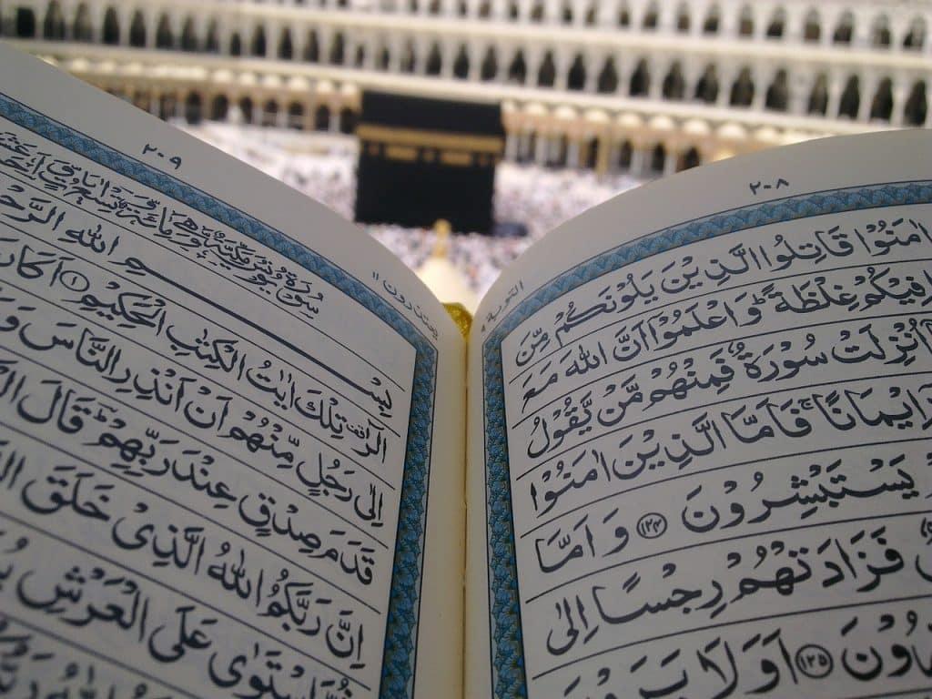 Le Coran - Le Livre Sacrée de l'Islam - Medin'Academy